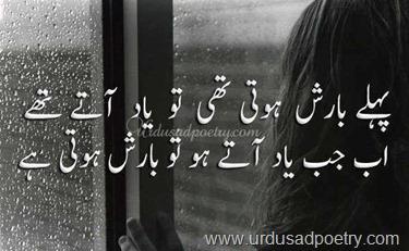 Sad-Love-Rain