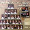 2003-12d-berzsenyi-gimn-es-szki-nap.jpg