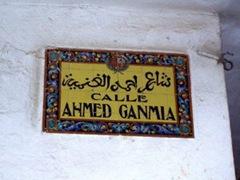 Calle_ahmed_ganmia_tetuan