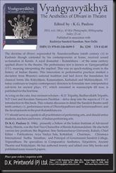 vyangyavyakhya published