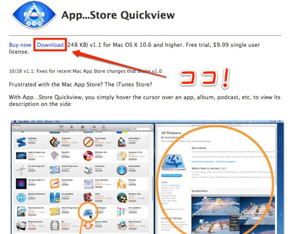 3Mac AppStore Quickview