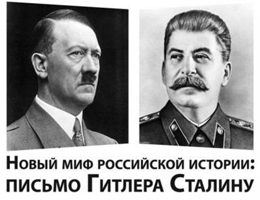 hitler-stalin-w_0