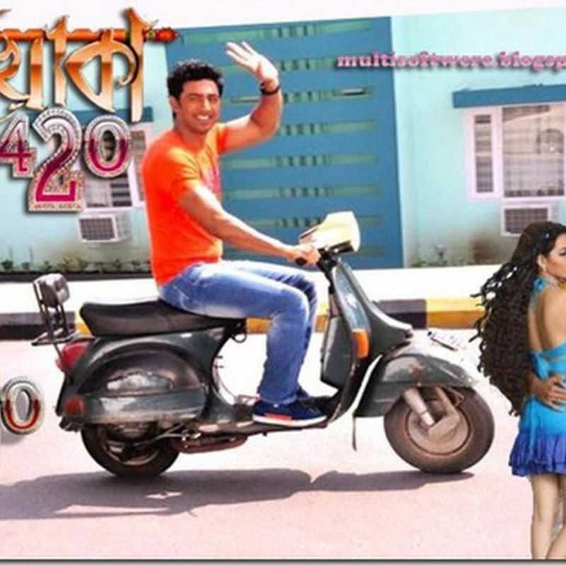 Khoka 420 (2013) bengali movie all songs Free Download