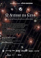 e-flyer_oficina_o_avesso_da_cena