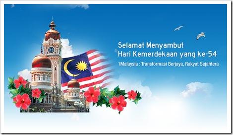 banner_merdeka2011
