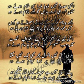 Urdu-Ghazal
