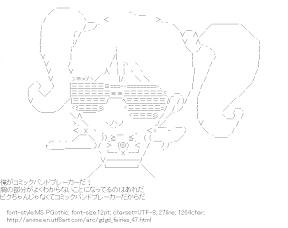 [AA]Pikupiku (gdgd Fairies)