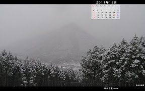 2011年12月16対10ワイド壁紙雪の轟.jpg