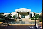 Фото 3 Royal Paradise Resort