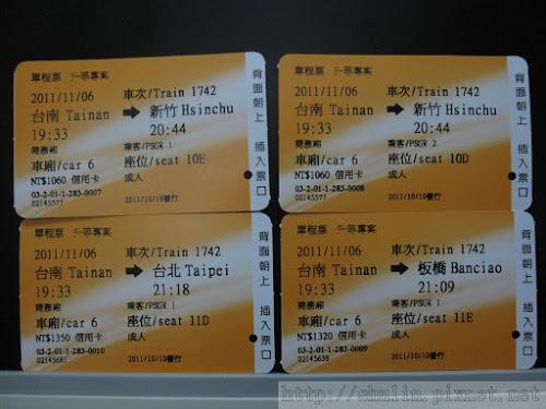 S_IMG_7229.JPG