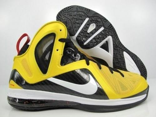 Upcoming Nike LeBron 9 PS Elite Varsity Maize 8211 New Images
