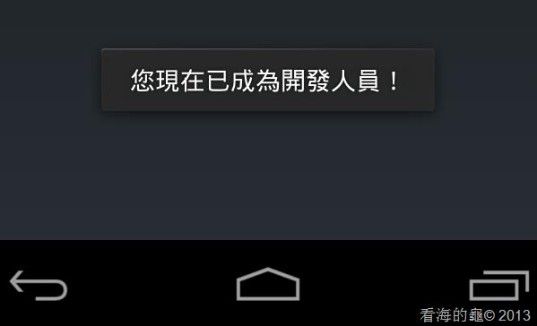 [Screenshot_2013-08-26-23-29-29%255B17%255D.png]