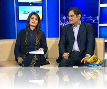 raza rumi on Seedi Baat Studio