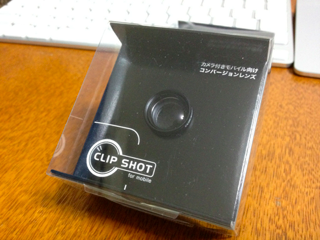 CLIPShot004