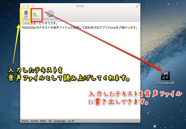 2Mac App Voice