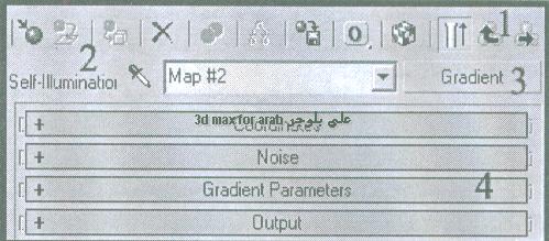 [3dstudiomax-134_03%255B2%255D.png]