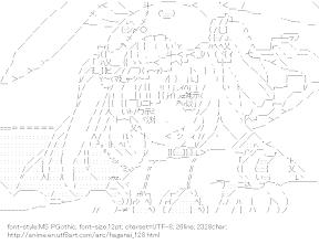 [AA]Reisys VI Felicity Sumeragi (Boku wa Tomodachi ga Sukunai)