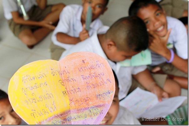 Teacher Love Story010
