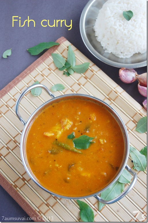 Fish curry without coconut