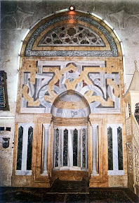 Mihrab of the Khanqah al-Farafra, 1237/38.