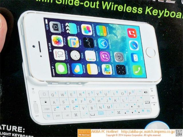 iPhone6向けのスライドキーボード