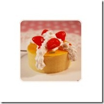 kawaii-yellow-cup-fruit-cake-with-stawberry-whip-cream-cell-phone-charm
