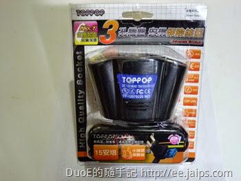 【TOPPOP】小頭保險絲專業款 3孔插座 車用電源擴充器(15A) 包裝