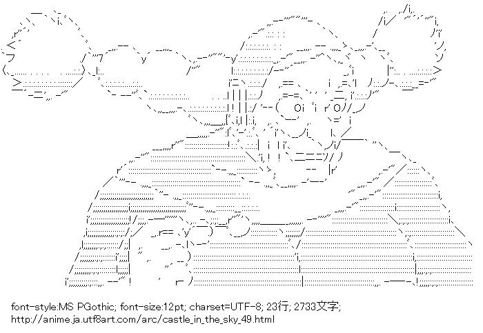天空の城ラピュタ,マ=ドーラ