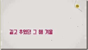 MBC 미스코리아 2차 티저 (MISSKOREA).mp4_000016616