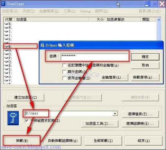 truecrypt_0111.jpg