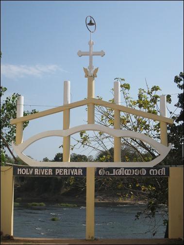 The River Perivar