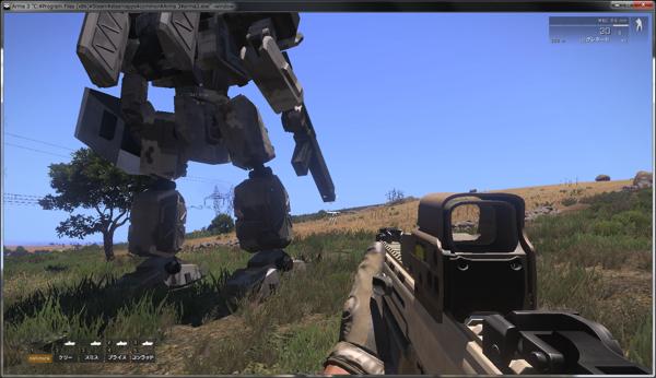 ARMA3 edit 06 5