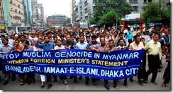 Islamist protesters Arakan Bangladesh