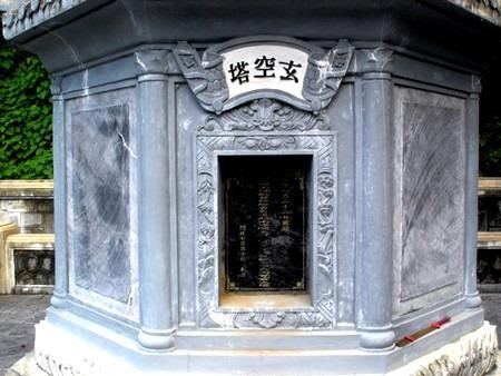 hoa-thuong-thich-thien-minh (4)