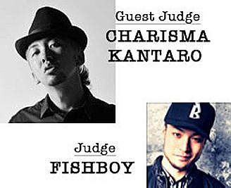 GATSBY DANCE COMPETITION 2012Charisma Kantoro and Fishboy  ASIA GRAND FINALS IN JAPAN