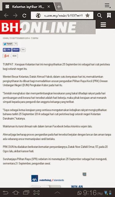 Kelantan Cuti 25 September 2014