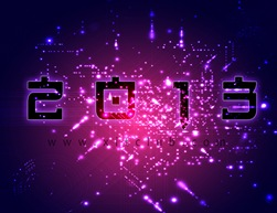 poze anul nou 2013