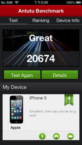 AnTuTu Benchmark iphone