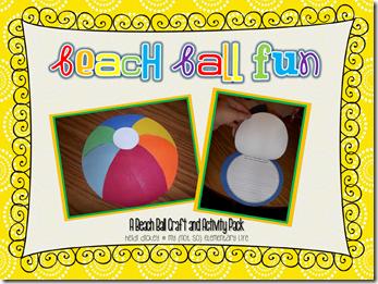 BeachBallCraftivityBacktoSchoolEndofYear1