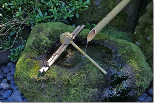 Object moved - Japanese garden water basin ...