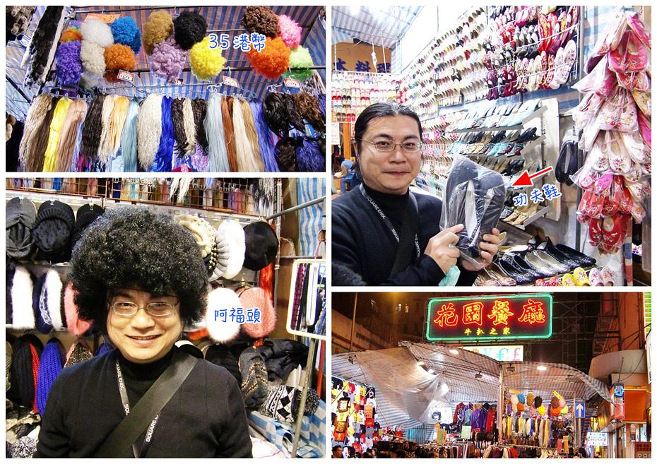 20091229hongkong22.jpg