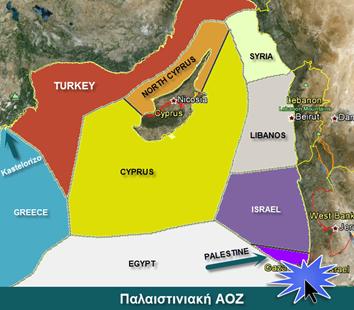 AOZ της Παλαιστίνης