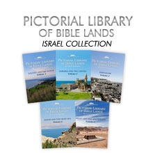 BiblePlacesProduct-Israel-Collection