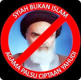 Aliran Islam Syi'ah