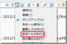 2013-01-01_08h03_35
