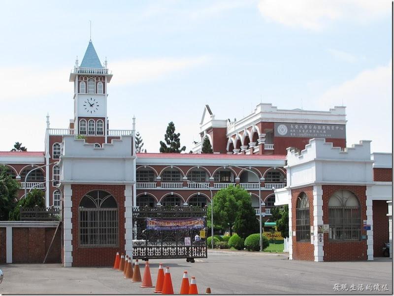 台南市長榮中學