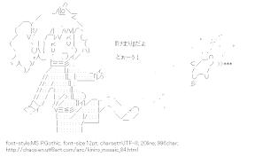 [AA]Cartalet Alice Kick (Kiniro Mosaic)