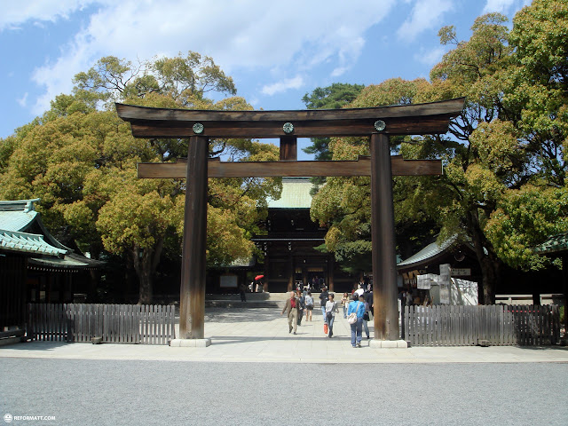 entrance gate to the meiji shrine in yoyogi in Yoyogi, Tokyo, Japan