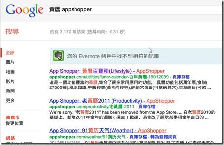 appshopper007