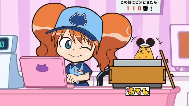 Reinya, in her convenience store clerk outfit, winks at Chutaro as she works on her laptop.